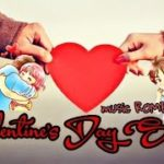 Valentine Day Special Mp3 Song Free Download