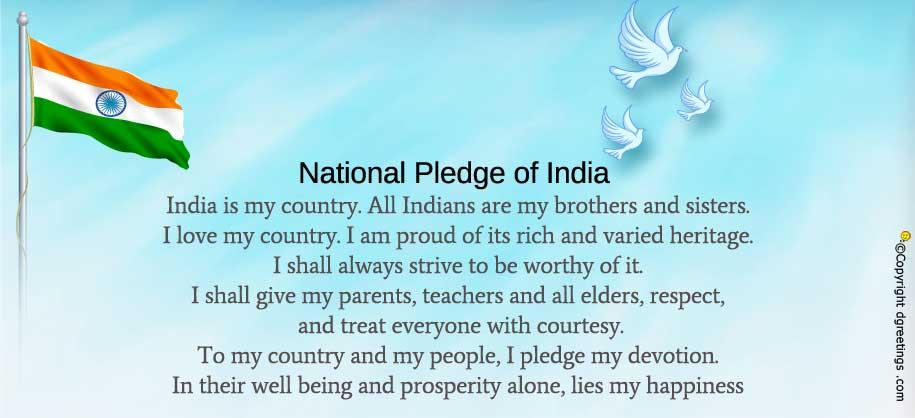 Indian National Pledge